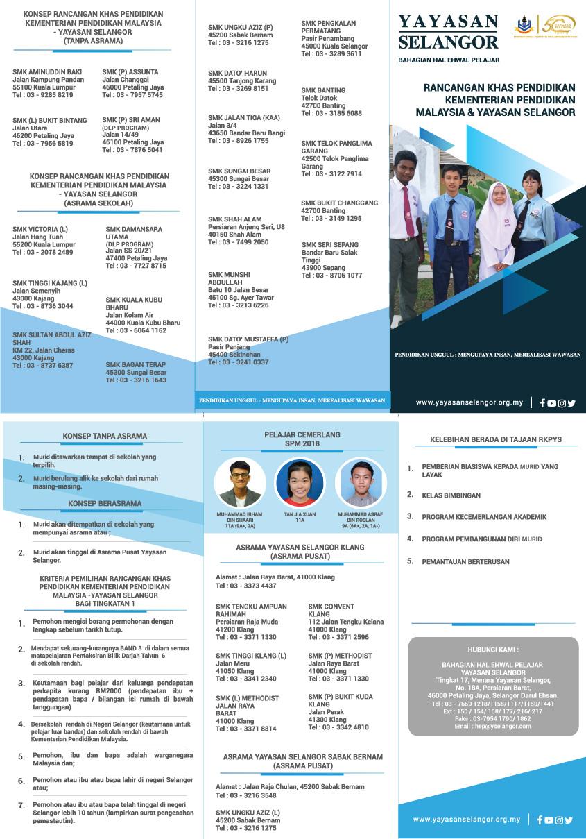 Pengambilan Murid Tingkatan 1 2021 Yayasan Selangor